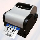 Compact Thermal Label Printers