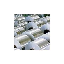 Aluminum Capabilities