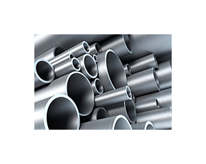 Aluminum 1100 Alloys Suppliers Manufacturers And Suppliers In The Usa