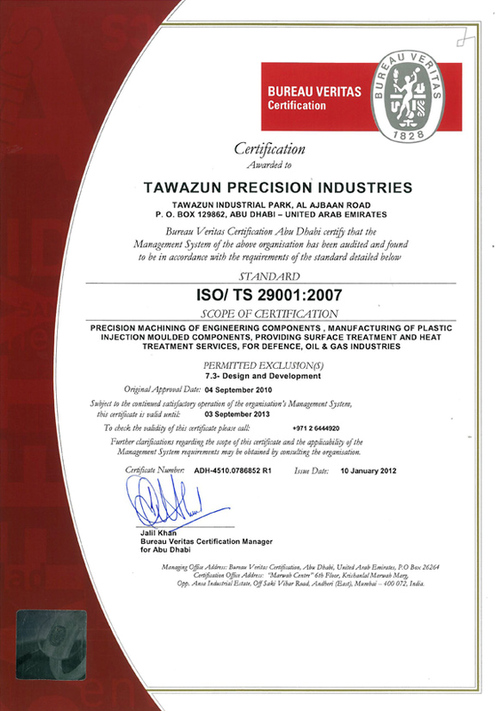 iso 29001 pdf free download