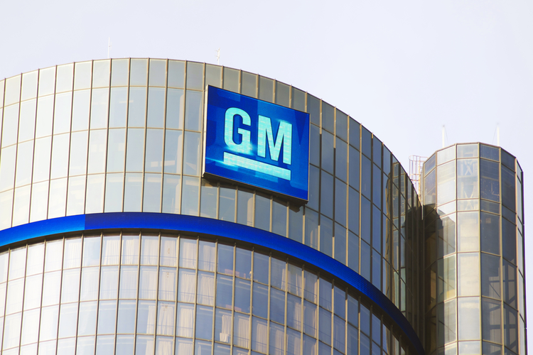 General Motors headquarters building located in Detroit, MI