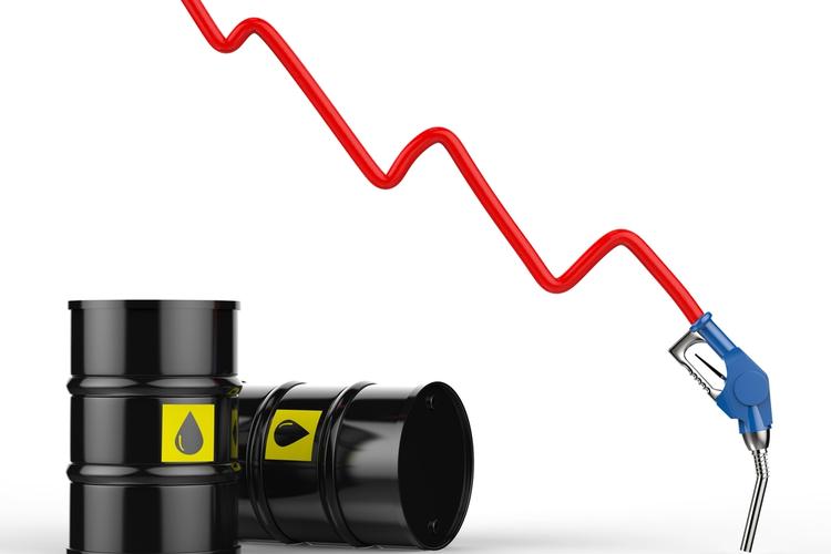 Oil barrels with downward arrow.