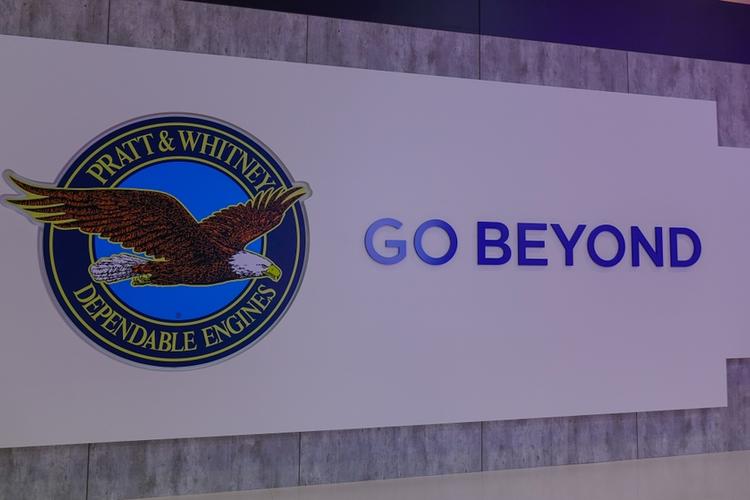 Pratt & Whitney Dependable Engines logo