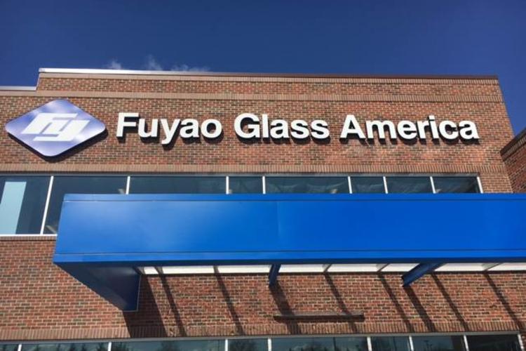 Ohio Auto Glass Manufacturer Announces $46 Million Expansion Project
