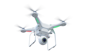 Drone Technology in the Distribution Center