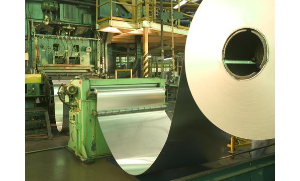 Kobe Steel Admits It Falsified Data, Sold Faulty Metals